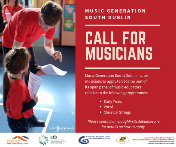 MusicGenSD Call for Musicians